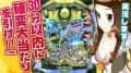 【バーチャル実戦】ぱちんこCR聖戦士ダンバインに挑戦!【上乗恋一流ライターへの道】【#31恋チャン】