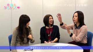 本日もかしましく/第30回/関西ナンバーワン女性MC・りま登場!