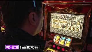 中武vsドラゴン広石「勝ち抜き実戦バトル!!」前編
