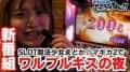 東條さとみのよかろうもん!! #1/SLOT魔法少女まどか☆マギカ2