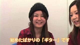 本日もかしましく/第13回/ちょびもっ!? 女性ライターの愛人疑惑問題3本立て!!!