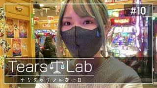 #10【新台_Pアイドルマスター】噂のV-LOOPシステムで万発達成しました!