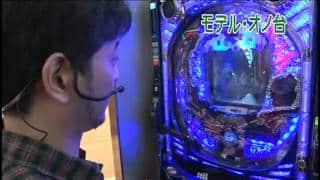 スーパーチャレンジ2~玉増やし講座~