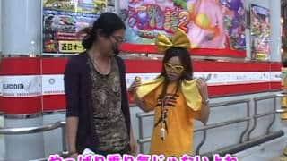 かおりっきぃ☆の勝ち運アップでトップに返り咲け!