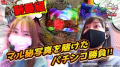 【新番組】ナツ美&ヒラヤマンのガルぱちMIX#01