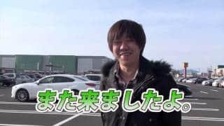 週末旅打ち真剣勝負TM 第11回 群馬県渋川市(第5部)