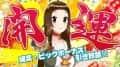 【開運動画!】確変!ビッグボーナス!引き放題!?【42恋チャン】