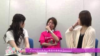 本日もかしましく/第46回/オリ術からカリスマおゲイライター・チャーミー中元登場!!