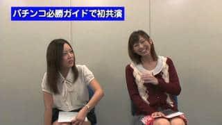 本日もかしましく/第9回/みさお、かおりっきぃ☆に初対面タメ口ブッコミ!