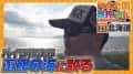 バイク修次郎の日本全国旅打ち日記/23-北海道/真・北斗無双、冬のソナタRemember