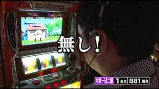 中武vsもろげん「勝ち抜き実戦バトル!!」