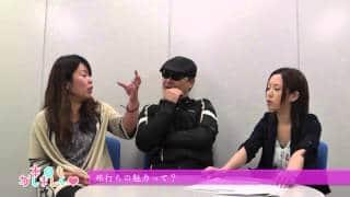 本日もかしましく/第43回/バイク修次郎、旅打ちと必勝ガイド愛について熱く語った!