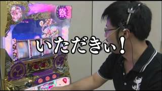 迫村京の「ドンちゃん祭 激アツ演出解説」