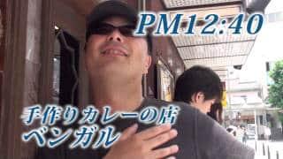 週末旅打ち真剣勝負TM 第21回 神奈川県横須賀市(前半戦)