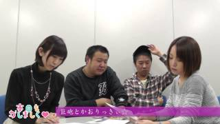 本日もかしましく/第66回/「ガイド系ライターネームの名付け親」グレート巨砲登場!!