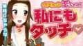 【マリンちゃん出現】パチキュン恋ちゃん!【牙狼剣の行方・・・】【#24恋チャン】