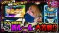 【兎味ペロリナ】新ルールで大苦戦!?悪魔実戦-狙- #06