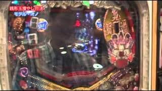 スーパーチャレンジ~銭形玉増やし対決~
