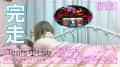 【ブラックラグーン4 完走】中チェを引かせりゃ天下無双のナミダちゃんだぜ♪#16