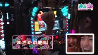 #3[後半]元地下アイドルのHOSHINOが登場!/王者の覚醒
