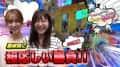 【ついに決着!(最終回)】ナツ美&ヒラヤマンのガルぱちMIX#05後編