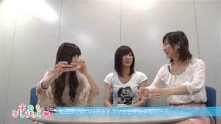 本日もかしましく/第34回/師匠は谷村ひとし!オカルト女王・ペリ子登場!!