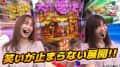 【満面の笑顔の理由とは?】ナツ美&ヒラヤマンのガルぱちMIX#03後編