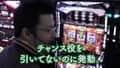 萌えスロエンサイクロペディア vol.2