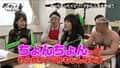 やっちまった!Teacher#9 ヅラプロ森藤先生のやっちまったエピソード!