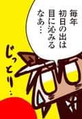 白金らんぷ