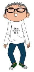 オーチス高田